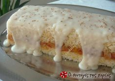 Greek Recipes, Rice Recipes, Cooking Recipes, Cyprus Food, Greek Sweets, Recipe For Success, Risotto Recipes, Afternoon Tea, Cooking Time
