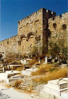 Eastern Gate of the old walled City Jerusalem-