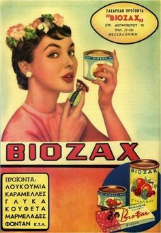 Old greek ad Poster Retro, Poster Ads, Retro Ads, New Poster, Vintage Advertising Posters, Old Advertisements, Vintage Posters, Vintage Ads Food, Decor Vintage