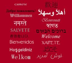 Jewish Greetings 101