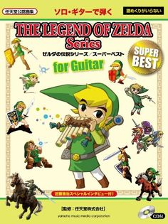 Legend of Zelda Series for Guitar Sheet Music with CD « Library User Group