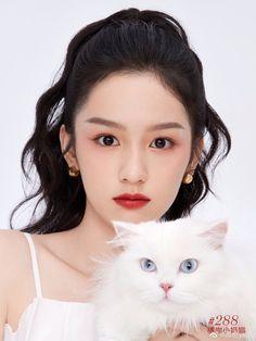 Chinese Actress, Retro, Ulzzang, Beautiful Women, Make Up, Actresses, Actors, Twitter, Cute