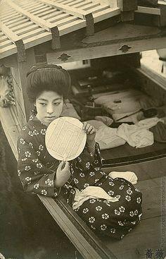Koyakko -- Old Japan