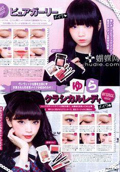 Best Ideas For Makeup Tutorials : Japanese Makeup Tutorial. Best Ideas For Makeup Tutorials Picture Description Japanese Makeup Tutorial. Lolita Makeup, Gyaru Makeup, Beauty Makeup, Eye Makeup Glitter, Makeup Eyeshadow, Cute Makeup, Makeup Looks, Sweet Makeup, Asian Make Up