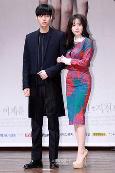 """Blood"" Co-Stars Ahn Jae Hyun and Ku Hye Sun Reportedly Dating, Reps Respond   Soompi"