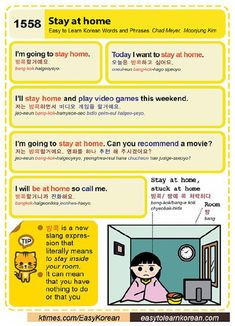 1558-Stay-at-home.jpg (650×900)