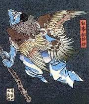 Image result for yamabushi