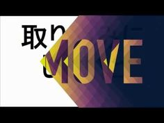 ヨコスカ 選挙割 神奈川 横須賀 2016 参議院選挙 Jump Now #005 - YouTube