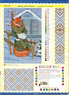 Gallery.ru / Фото #11 - ЧМ ручная вышивка 2004 12 - tymannost