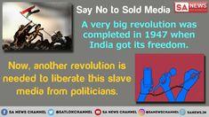 Sa News, Freedom Day, World Press, News Channels, Politicians, Revolution, How To Get, Sayings, Sanjeev Kumar