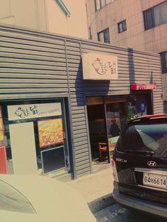 """stir-fried chicken ribs restaurant """" Todays Dak """""""