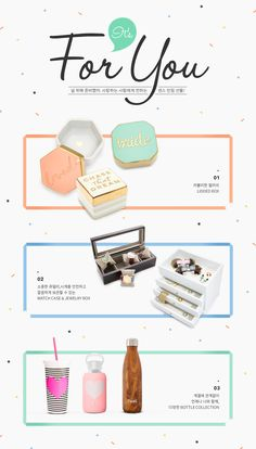 WIZWID:위즈위드 - 글로벌 쇼핑 네트워크 Website Design Inspiration, Best Website Design, Graphic Design Inspiration, Work Inspiration, E-mail Design, Media Design, Layout Design, Newsletter Layout, Newsletter Design