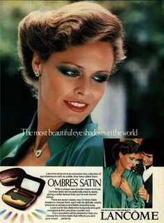 Lancome March - 1979