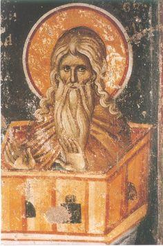 Byzantine Icons, Byzantine Art, Fresco, Orthodox Icons, Christian Art, Illuminated Manuscript, Third Eye, Mosaic, Saints