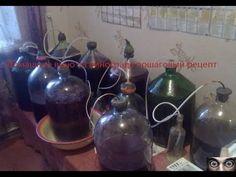 Домашнее вино из винограда пошаговый рецепт - YouTube