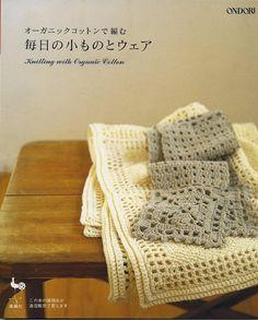 Tejer con algodón orgánico japonés eBook patrón  por AllegraCrochet