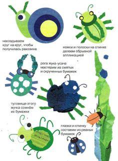 Insecten scheuren met kleuters