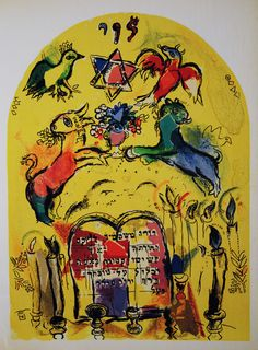 Tribe of Levi. Marc Chagall Jerusalem Windows. Simeon and Levi are brothers; weapons of violence are their swords. May I never come into their council; may I not be joined to their compan...