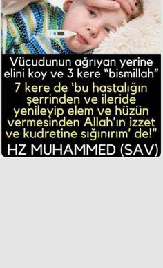 Muhammed Sav, Diy Hair Bows, Arabic Words, Meaningful Words, Diy Hairstyles, Islamic Quotes, Allah, God, Allah Islam