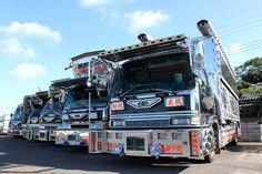イメージ 7 Japanese Art, Trucks, Decoration, Vehicles, Beautiful, Japan Art, Decor, Truck, Car