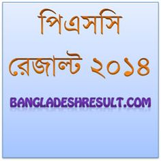 Check your PSC Primary Scholarship Exam result from here. PSC exam result published on 30 December, 2014.