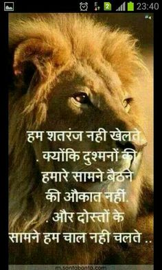 101 Best Dosti   images in 2019 | Hindi quotes, Friendship