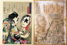 New ukiyo-e print from #KISS  - KISS(@KISSOnline) | Twitter