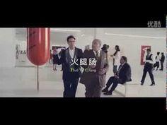 HTC 中國版廣告 - 看小勞勃道尼秀中文 詮釋 HTC 改變