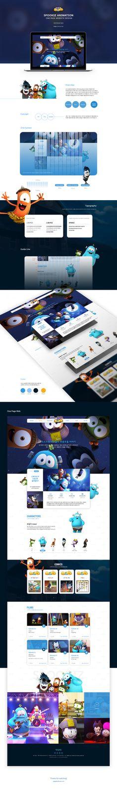 리메인 (remain) 수강생 웹 디자인 포트폴리오. / UX, UI, design, bx, mricro site, mricrosite, 웹 디자인, 웹 포트폴리오, 마이크로 사이트, 쇼핑몰 디자인, 기업 사이트 / 리메인 작품은 모두 수강생 작품 입니다. www.remain.co.kr Web Layout, Layout Design, Site Design, App Design, Presentation Layout, Wordpress Theme Design, Web Design Services, Web Design Inspiration, Landing