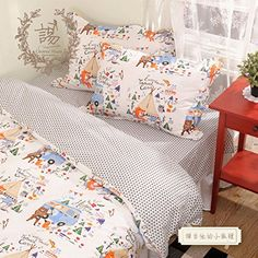 LELVA Cotton Bedding Sets Cartoon Animals Owls Fox Childrens Duvet Cover Set Kids Bedding Set Twin Full Size 1 Twin -- Check this awesome product by going to the link at the image.