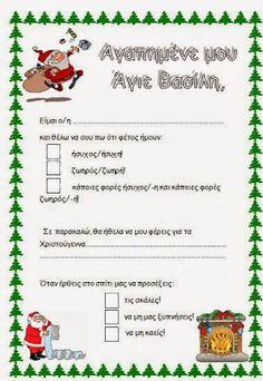 Santa Crafts, Christmas Crafts For Kids, Winter Christmas, Christmas Time, Merry Christmas, Winter Activities, Christmas Activities, Christmas Printables, Craft Activities