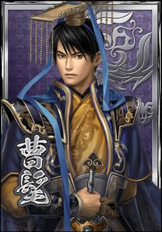 Cao Mao - Dynasty Warriors Blast