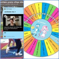 Pre School, Preschool Activities, Kindergarten, Play, Games, Kindergartens, Gaming, Preschool, Plays
