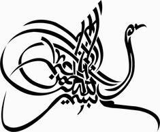 Calligraphy (Bismillah-bird)