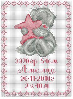 Метрики и шрифты для вышивки - Рукоделие - на бэби.ру