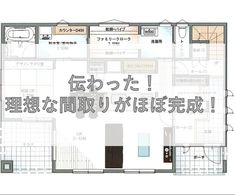 Home Goods, Floor Plans, House Design, Architecture Illustrations, House Plans, Home Design, Home Design Plans, Design Homes