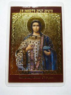 St. Stefan #icon #orthodox #pocket icon #St.Stefan