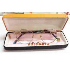 *คำค้นหาที่นิยม : #raybansuper#แว้นตา#แว่นตาสวยๆราคาถูก#แว่นกันแดดเลนส์กระจก#การเลือกแว่นสายตายาว#แว่นกันแดดรุ่นใหม่#กรอบแว่นตาrayban#ตัดแว่นกี่บาท#แว่นเปิดกี่โมง#แว่นตากรองแสง    http://savemoney.xn--l3cbbp3ewcl0juc.com/ตัดแว่นกันแสง.html