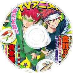 Anime Dvd, Anime Crafts, Kids Diary, Cute Icons, Twitter Layouts, Cd Cover, Room Posters, Aesthetic Anime, Decoration