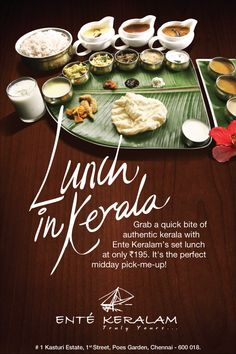 Ente Keralam - Lunch in Kerala Press Ad