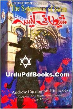 Noor Muhammad (noorjanbai1234) on Pinterest
