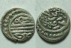 Rare Medieval Islamic silver akce coin/Ottoman Empire Turkey Murad I 760 AH 1361 - http://coins.goshoppins.com/medieval-coins/rare-medieval-islamic-silver-akce-coinottoman-empire-turkey-murad-i-760-ah-1361/