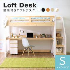 Condo Bedroom, Room Decor Bedroom, Loft Bed Plans, Modern Office Decor, Small Room Design, Smart Furniture, Room Planning, Small Space Living, Home Decor