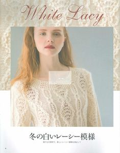 Журнал: Let's knit series /Autumn-Winter sp-kr Knitting Books, Knitting For Kids, Hand Knitting, Knitting Patterns, Knitting Magazine, Crochet Magazine, Knit World, Mohair Sweater, Knit Sweaters
