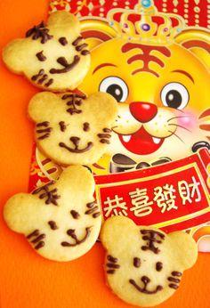 Tiger Cookies Recipe