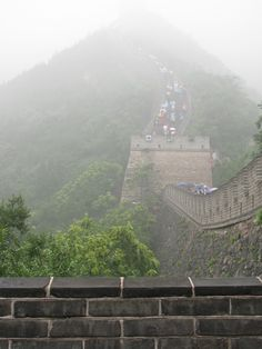 Great Wall of China in the fog...