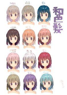"""おきしじ on Twitter: """"昔に比べてわかりづらい髪色が増えてきたなーと思っていたので、日本の伝統色をベースに髪色実験とか https://t.co/6udWkgUjPj"""""""