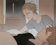 One Day. Old Xian.