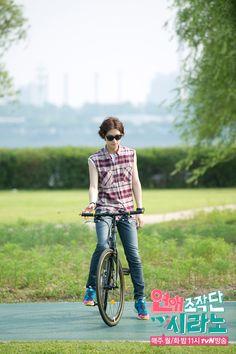 Hong Jong Hyun ♡ #KDrama #DatingAgency
