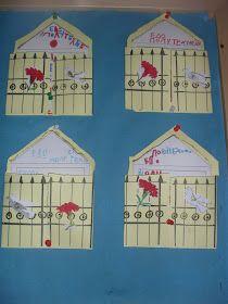 Τα παιδιά φέρανεκουτιάκαι τενεκεδάκια και με την κυρία Σοφία φτιάξανε τις δικές τους κούκλες . Κόψανε, κόλλησαν...  ... Preschool Activities, Kindergarten, Classroom, Diy Crafts, Holiday Decor, Blog, November, Tela, Class Room